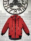 """Підліткова демісезонна куртка """"Boy"""" для хлопчиків від виробника, фото 3"""