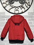 """Підліткова демісезонна куртка """"Boy"""" для хлопчиків від виробника, фото 4"""
