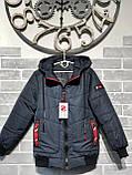 """Підліткова демісезонна куртка """"Boy"""" для хлопчиків від виробника, фото 5"""