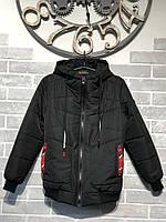 """Подростковая демисезонная куртка """"Boy"""" для мальчиков от производителя, фото 1"""