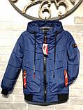 """Підліткова демісезонна куртка """"Boy"""" для хлопчиків від виробника, фото 7"""