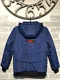 """Підліткова демісезонна куртка """"Boy"""" для хлопчиків від виробника, фото 8"""