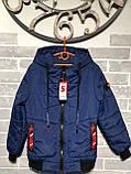 """Підліткова демісезонна куртка """"Boy"""" для хлопчиків від виробника, фото 9"""