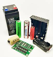 Аккумуляторы, BMS контроллеры заряда, зарядные устройства.