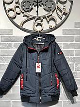 """Підліткова демісезонна куртка """"Boy"""" для хлопчиків від виробника"""
