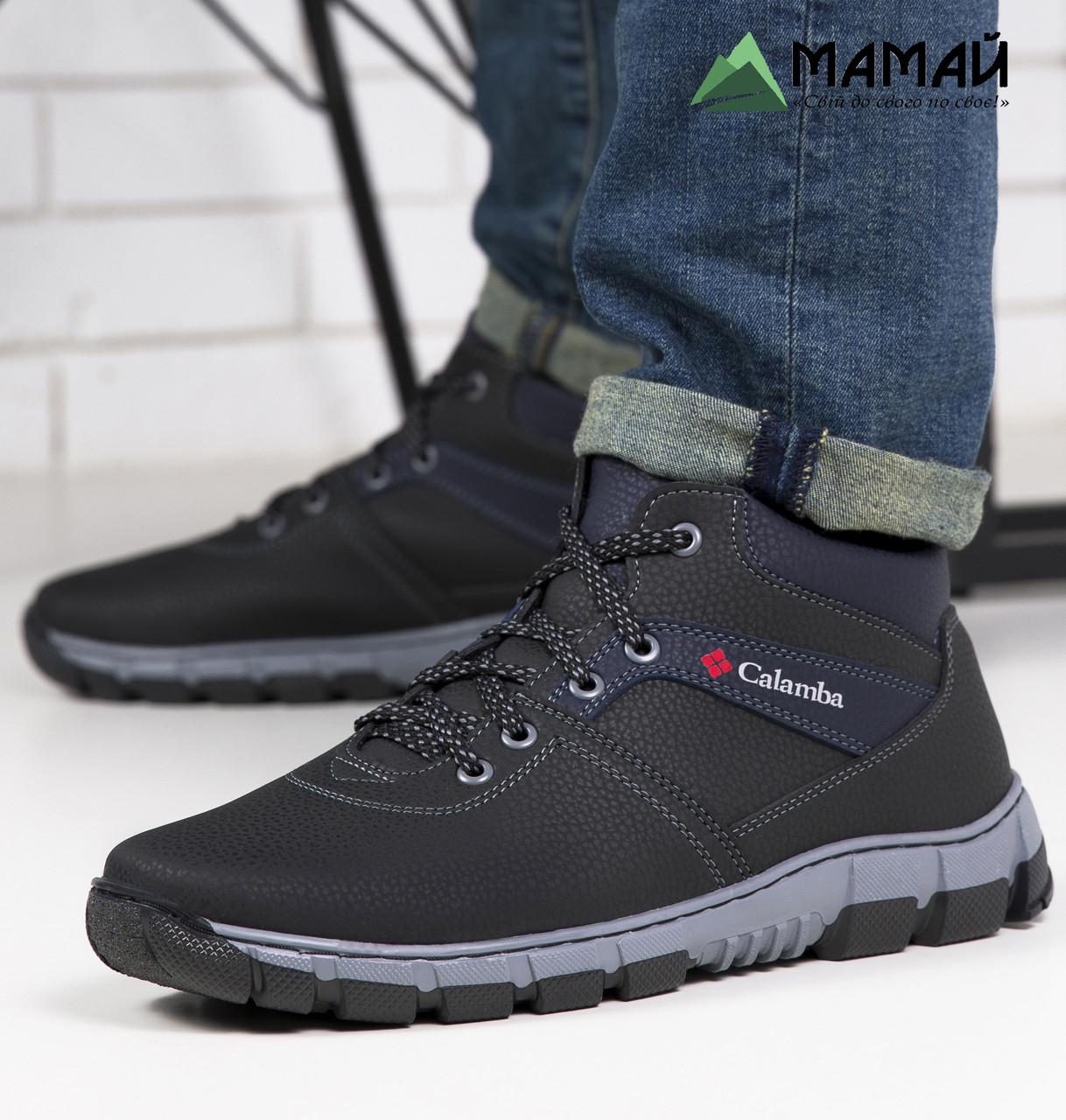Ботинки мужские -20°C