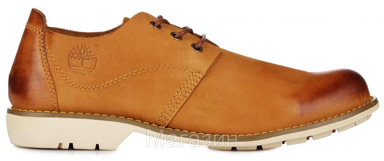 Мужские туфли Timberland Oxford Yellow Тимберленд рыжие