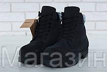 Мужские зимние ботинки Timberland Classic 6 inch Winter Black зимние Тимберленд С НАТУРАЛЬНЫМ МЕХОМ черные, фото 2