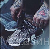 Мужские кроссовки Adidas NMD Runner (Адидас НМД) серые, фото 2