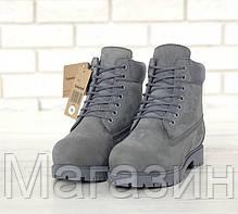 Мужские зимние ботинки Timberland 6-Inch Premium Winter Boots Grey зимние Тимберленд С МЕХОМ серые, фото 2