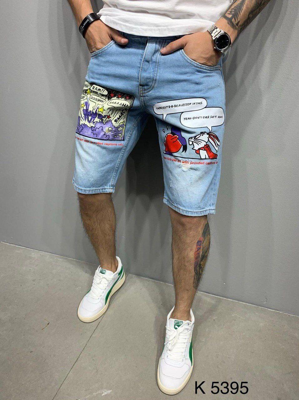 Мужские джинсовые шорты голубые 2Y Premium 5395