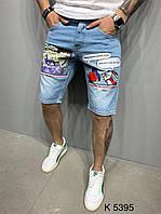 Мужские джинсовые шорты голубые 2Y Premium 5395, фото 1