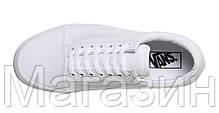 Мужские кеды Vans Old Skool White Ванс Олд Скул белые, фото 2