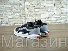 Мужские кеды Vans Old Skool Black Ванс Олд Скул черные, фото 3