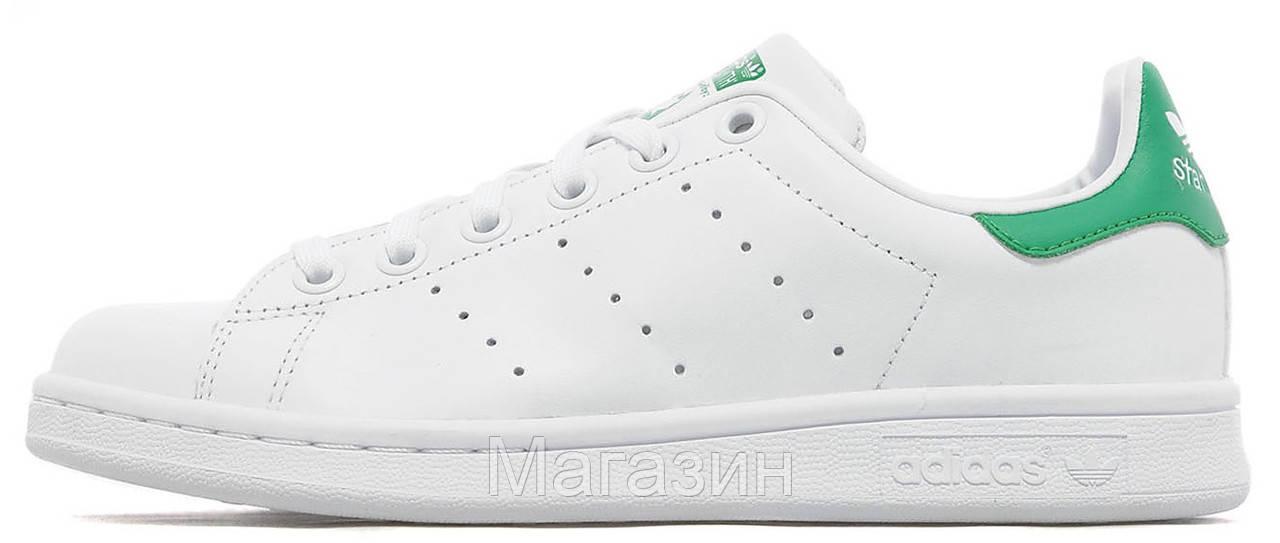 Женские кроссовки Adidas Stan Smith White/Green (Aдидас Cтэн Смит) белые с зеленым