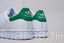 Женские кроссовки Adidas Stan Smith White/Green (Aдидас Cтэн Смит) белые с зеленым, фото 2