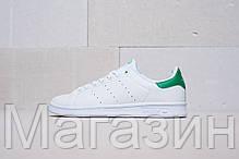 Женские кроссовки Adidas Stan Smith White/Green (Aдидас Cтэн Смит) белые с зеленым, фото 3