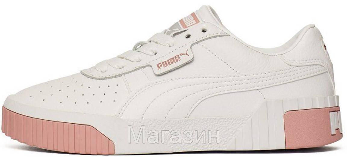 Женские кроссовки Puma Cali White (Пума Кали) белые