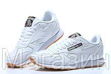Мужские кроссовки Reebok Classic Leather White (Рибок Классик) белые, фото 2