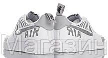 Мужские кроссовки Nike Air Force 1 Low Under Construction White Найк Аир Форс низкие кожаные белые, фото 3