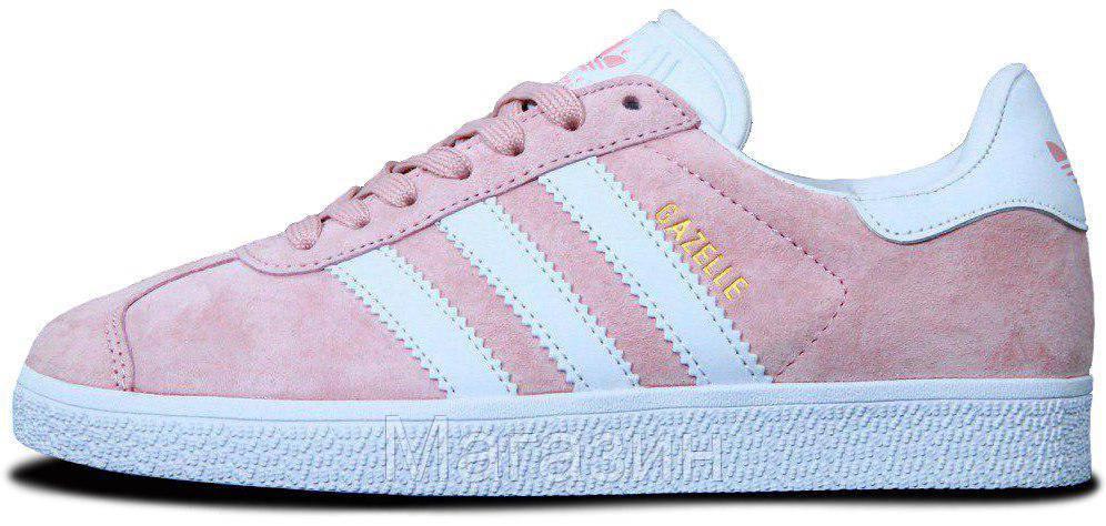 Женские кроссовки Adidas Gazelle Pink/White (Адидас Газели) розовые