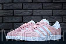 Женские кроссовки Adidas Gazelle Pink/White (Адидас Газели) розовые, фото 2