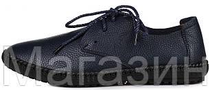 Мужские кожаные мокасины Clarks Casual Sneakers Blue (Кларкс) синие, фото 2