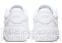 Женские кроссовки Nike Air Force 1 Low Shadow White Hайк Аир Форс низкие белые CI0919-100, фото 3