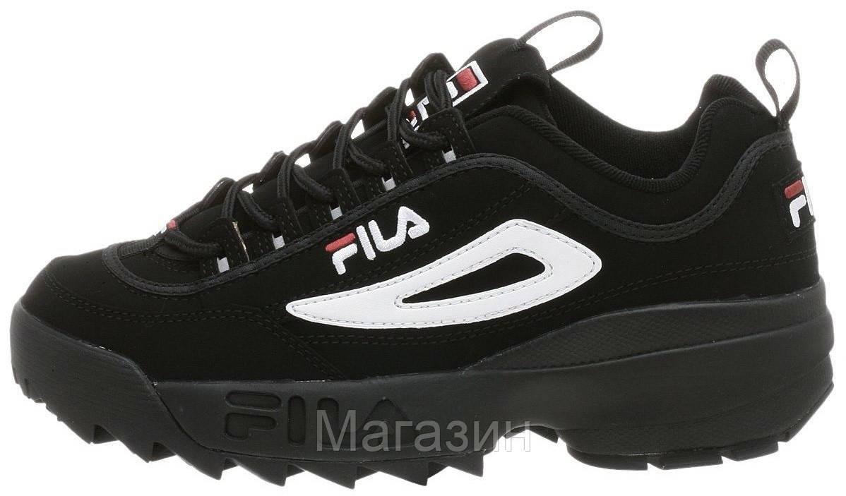 Женские кроссовки Fila Disruptor 2 Black (Фила Дисраптор 2) черные