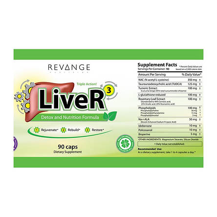 Для печінки Revange Lifes LiveR 90 caps, фото 2