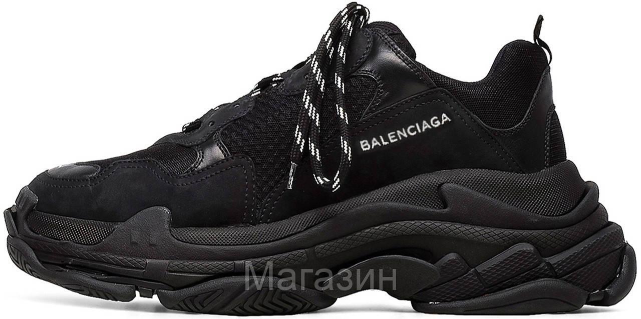Женские кроссовки Balenciaga Triple S Black Баленсиага Трипл С черные