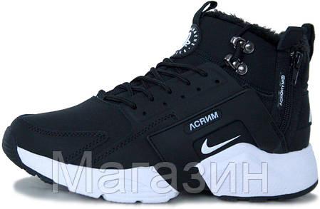 Мужские зимние кроссовки ACRONYM x Nike Huarache City Winter Black/White Найк Хуарачи Акроним С МЕХОМ черные, фото 2