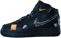 Мужские кроссовки Nike Air Force 1 High Just Do It Black высокие Найк Аир Форс 1 черные