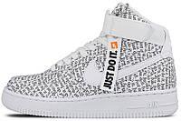 Мужские кроссовки Nike Air Force 1 High LX Just Do It Pack White AO5138-100 высокие Найк Аир Форс 1 белые