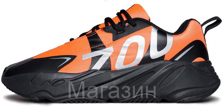 """Мужские кроссовки adidas Yeezy Boost 700 VX """"Orange"""" (Адидас Изи Буст 700) оранжевые"""