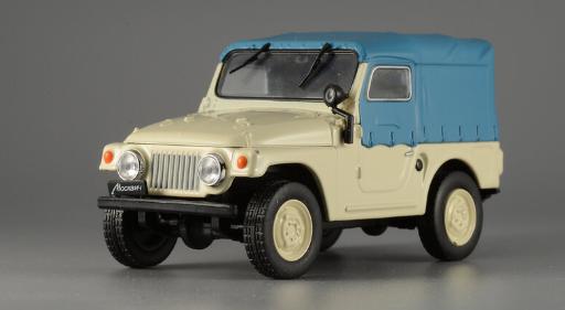 Автолегенды №112Москвич-415бежевый  Коллекционная модель 1:43   DeAgostini