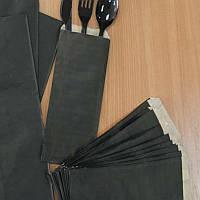 Пакет бумажный для столовых приборов 1000шт черные