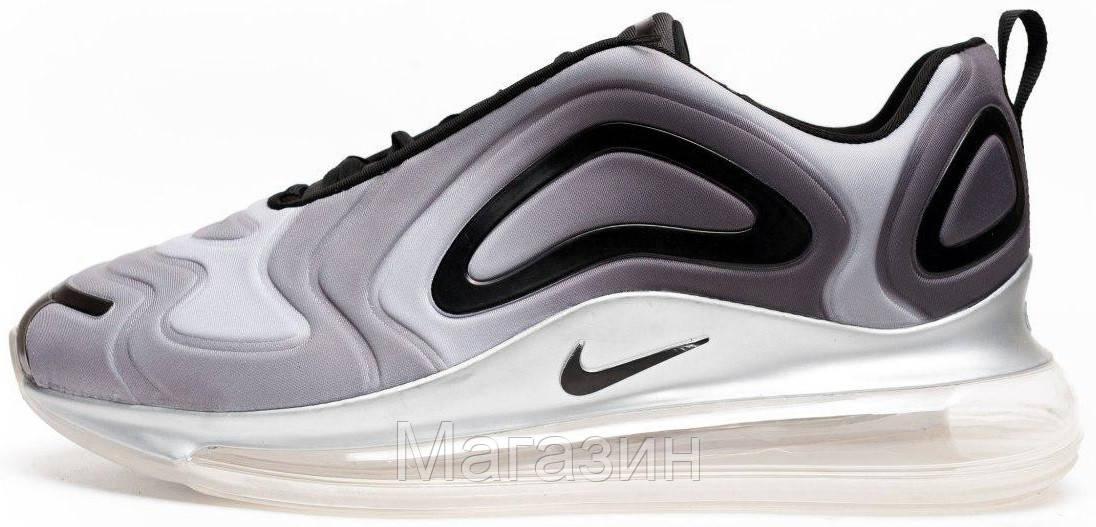 Мужские спортивные кроссовки Nike Air Max 720 Grey (Найк Аир Макс 720) серые