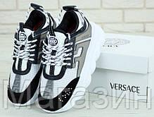 ✅ Женские кроссовки Versace Chain Reaction White Версаче белые ⚜️ Жіночі кросівки Версачі білі, фото 3
