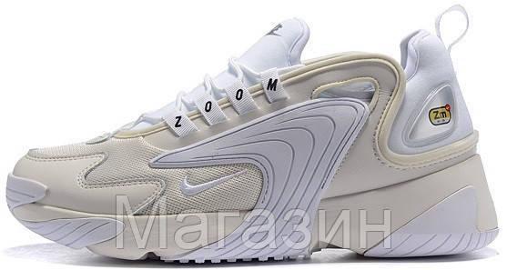 "Женские кроссовки Nike Zoom 2K ""White"" (Найк Зум 2К) белые"