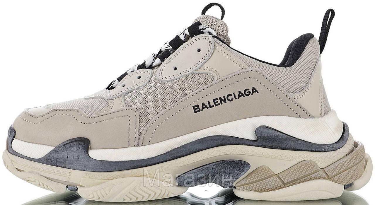"Женские кроссовки Balenciaga Triple S ""Vanille"" (Баленсиага Трипл С) бежевые"