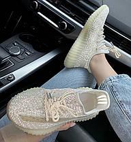 Женские кроссовки adidas Yeezy Boost 350 V2 Lundmark Reflective FV3254 Адидас Изи Буст 350 рефлектив, фото 3