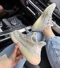 Женские кроссовки adidas Yeezy Boost 350 V2 Lundmark Reflective FV3254 Адидас Изи Буст 350 рефлектив, фото 4