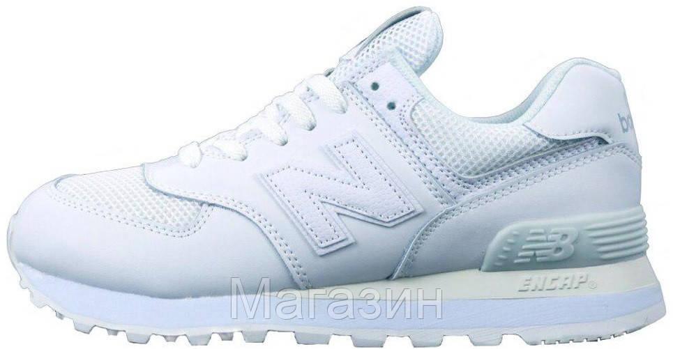 Женские кроссовки New Balance 574 Leather White (Нью Баланс 574) белые