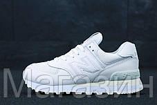 Женские кроссовки New Balance 574 Leather White (Нью Баланс 574) белые, фото 3