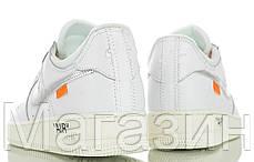 Мужские кроссовки Nike Air Force 1 Low Virgil Abloh Off-White AO4297-100 Найк Аир Форс ОФФ Вайт кожаные белые, фото 3