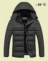 Тёплая мужская зимняя куртка. 3 цвета.До -18°. Размеры 48-50