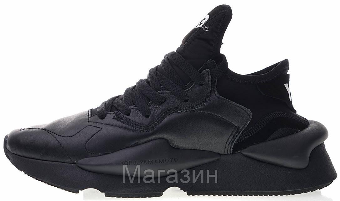 Мужские кроссовки adidas Y-3 Kaiwa Sneakers Yohji Yamamoto Black Адидас Йоджи Ямамото черные