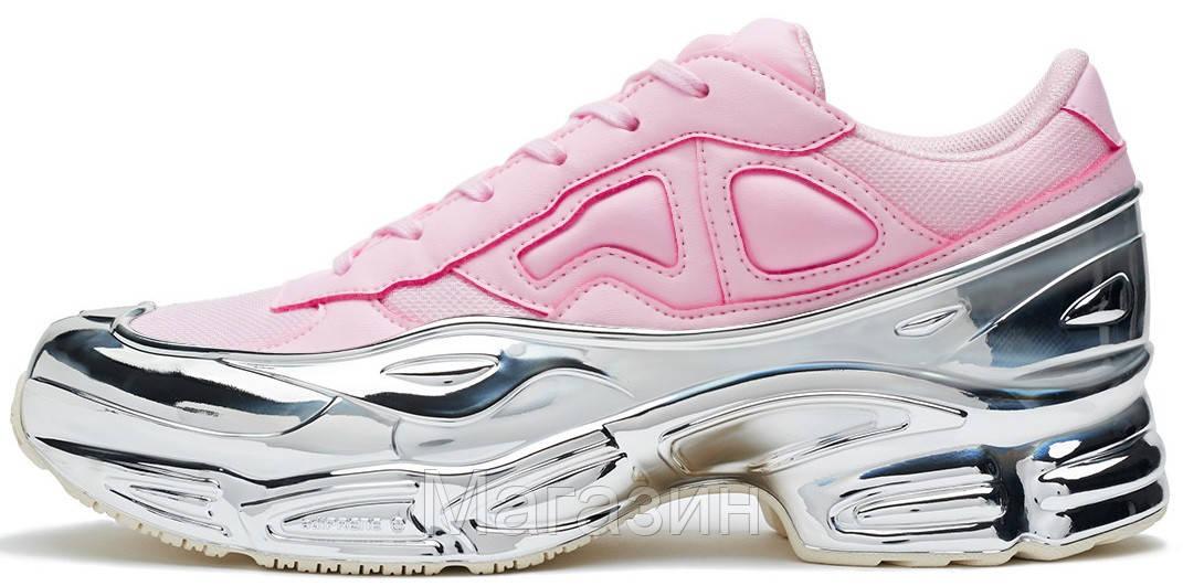 Женские кроссовки Adidas Ozweego Raf Simons Pink/Silver Metallic Адидас Раф Симонс Озвиго розовые