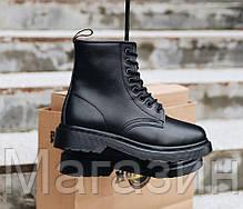Женские зимние ботинки Dr. Martens 1460 Black Smooth VEGAN Fur Доктор Мартинс С МЕХОМ черные, фото 2